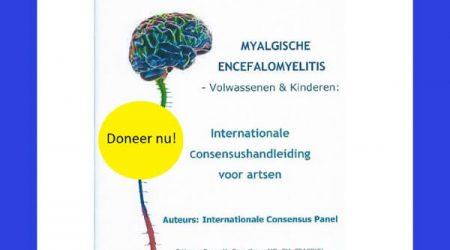 ICP-Doneer-Nu