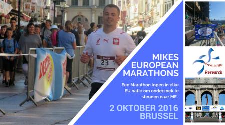 MikesMarathons-Brussel